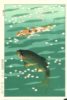 Animaux en estampes artmemo estampes japonaises for Bebe carpe koi noir